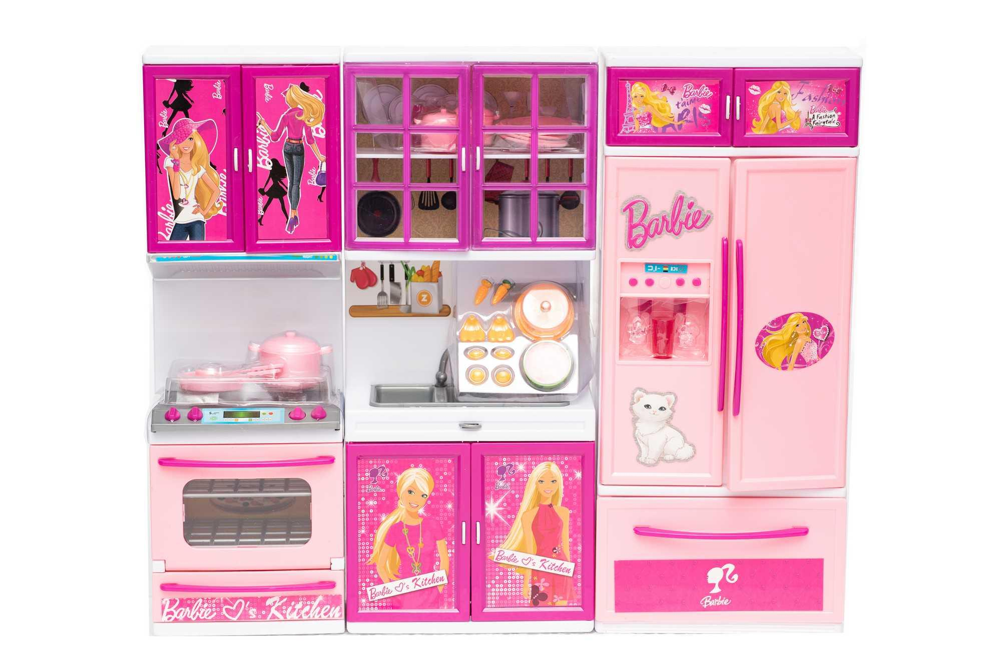 Buy Barbie Dolls Accessories At Best Prices Online In Pakistan