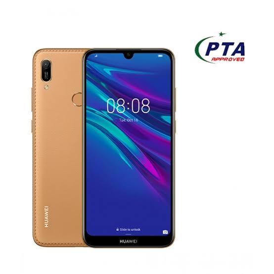 Huawei Y7 Prime 2017 - 2gb / 16gb - PTA Approved