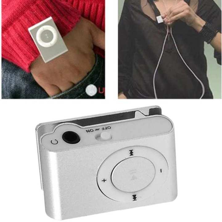Mp3 Music Player Shuffle