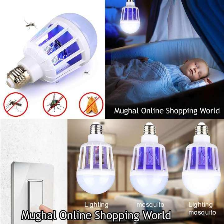 ORIGINAL 2 in 1 LED Mosquito Killer Bulb AC175~220V For Home Lighting Bug Zapper Trap Lamp Insect Anti Mosquito Repeller Light for Family Use