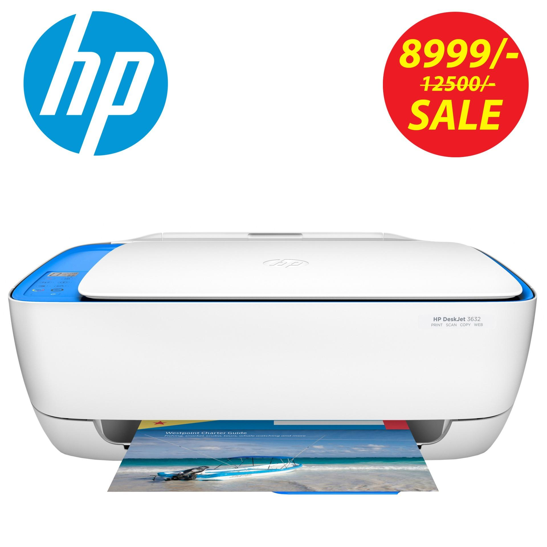 HP DeskJet 3632 All-in-One Printer (F5S47A)
