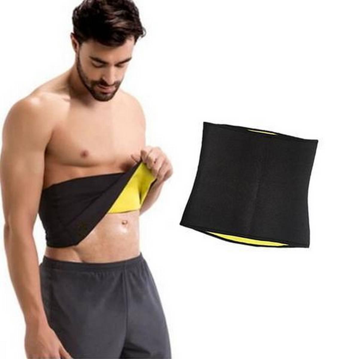 Hot Shaper Belt (Waist Slimming) - Black