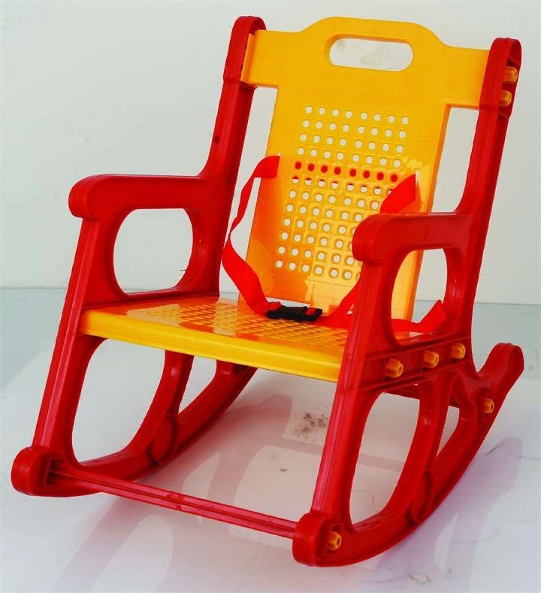 ShopnSave Rocking Chair