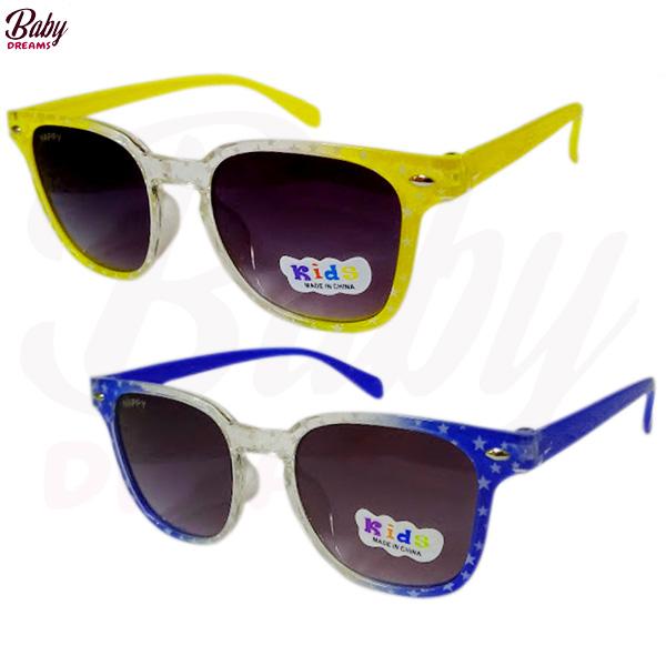 Sun Glasses For Kids (Pack of 2) BD-G007