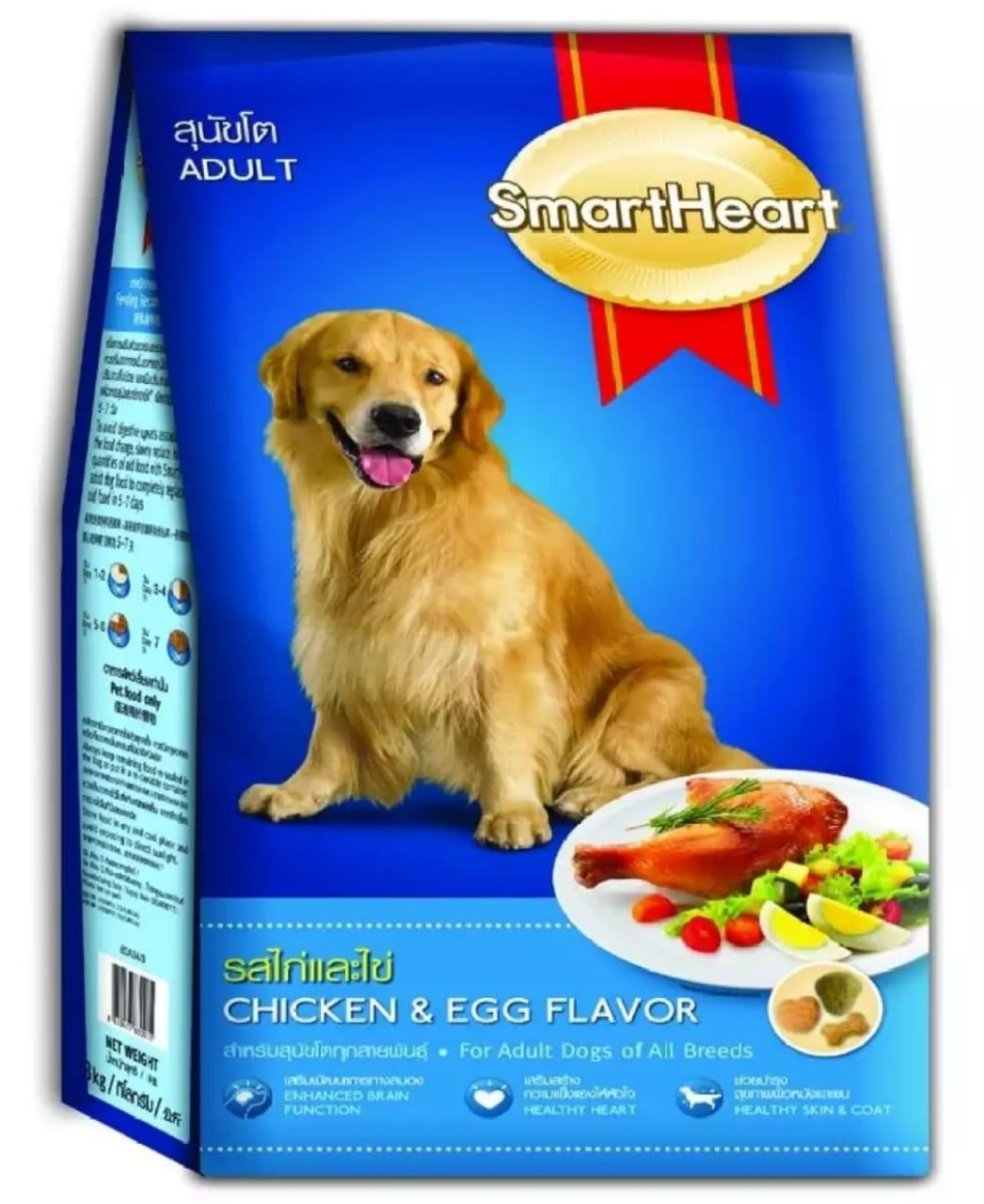SMART HEART DRY FOOD DOG CHICKEN AND EGG FLAVOR 10 KG