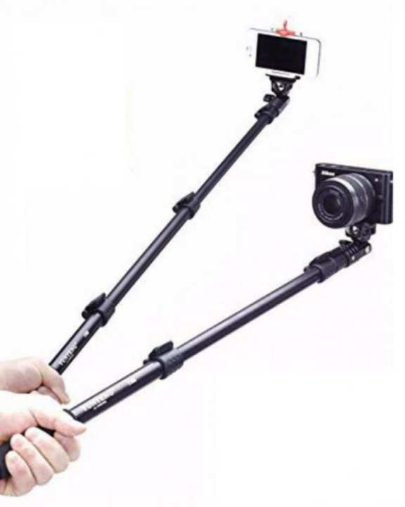 Yunteng Selfie Stick 1288 - Black