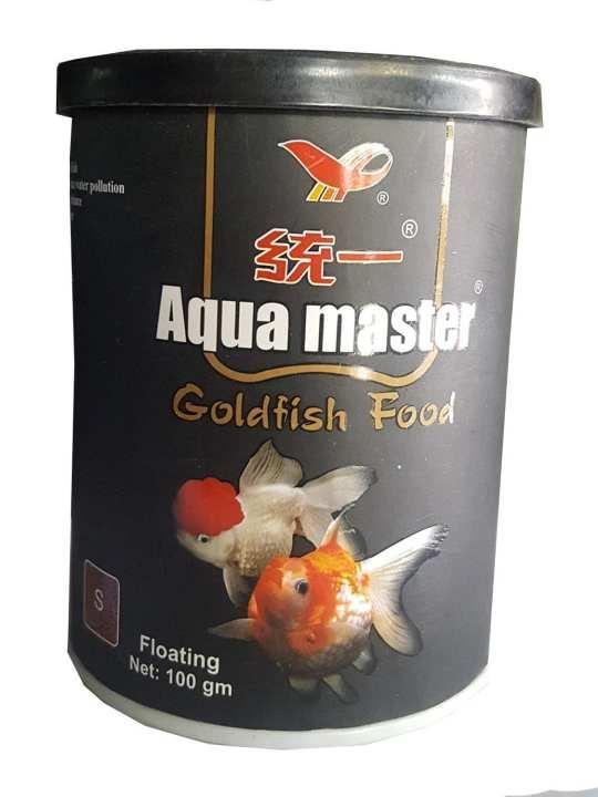 Aqua Master Premium Goldfish Black Moor Bubble-Eye Comet Shubunkin For Vibrant Colors & Color Enhancing, High Protein Fish Food