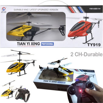 Remote control 2D Flight Function flying helicopter Ty919