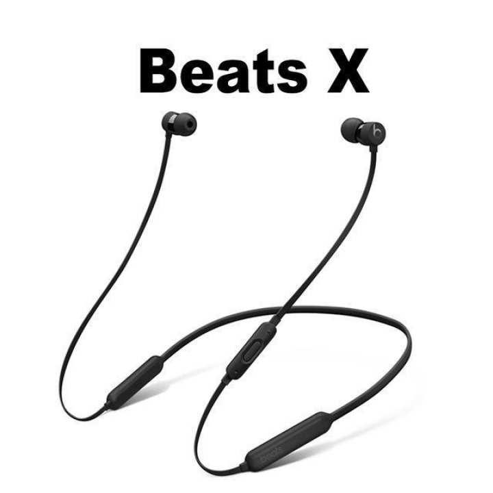 BeatsX Bluetooth Headset Mobile Phone Magic Sound X - Black