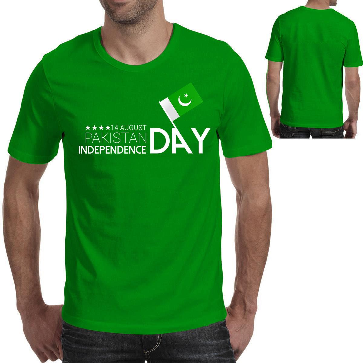 14th august day t shirt Pakistans t shirt independence day t shirt happy  independence day t shirt for mens for womens for kids