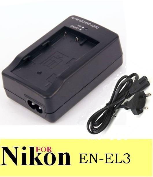 Nikon MH-18a Quick Battery Charger MH18 MH18a MH 18a for the EN-EL3e  Battery compatible with Nikon D50, D70, D70s, D80, D90, D100, D200, D300,  D300s
