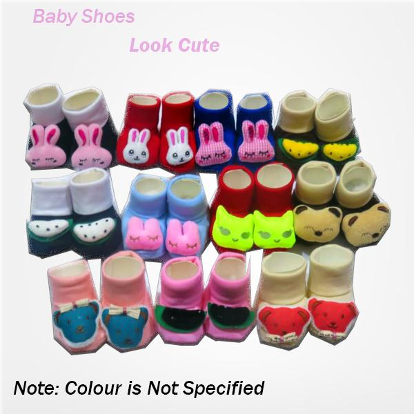 Baby Shoes For Baba And Babi ! Colour Not Specified