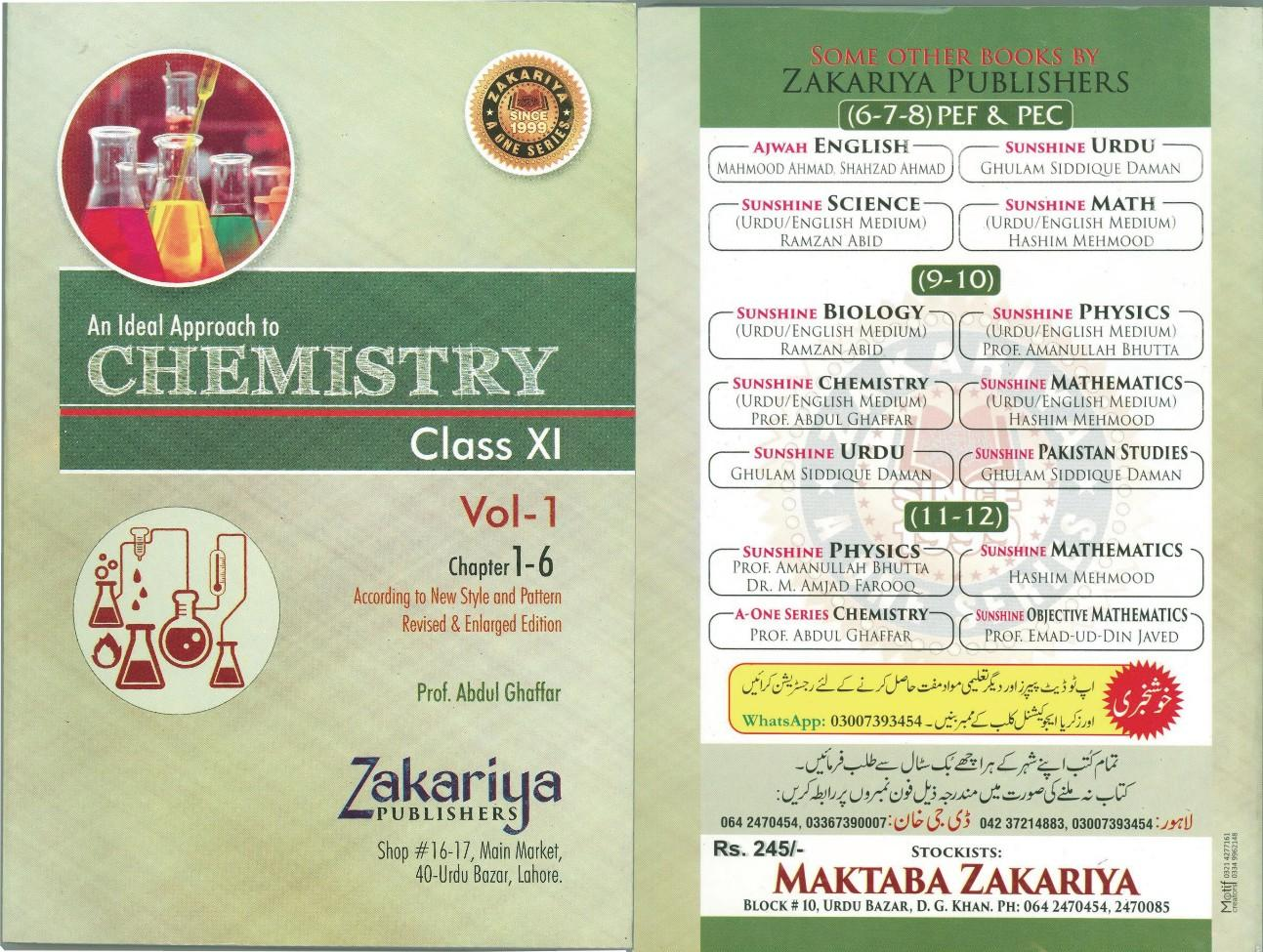 Chemistry Notes Class 1st Year (Vol-1) Chapter 1-6