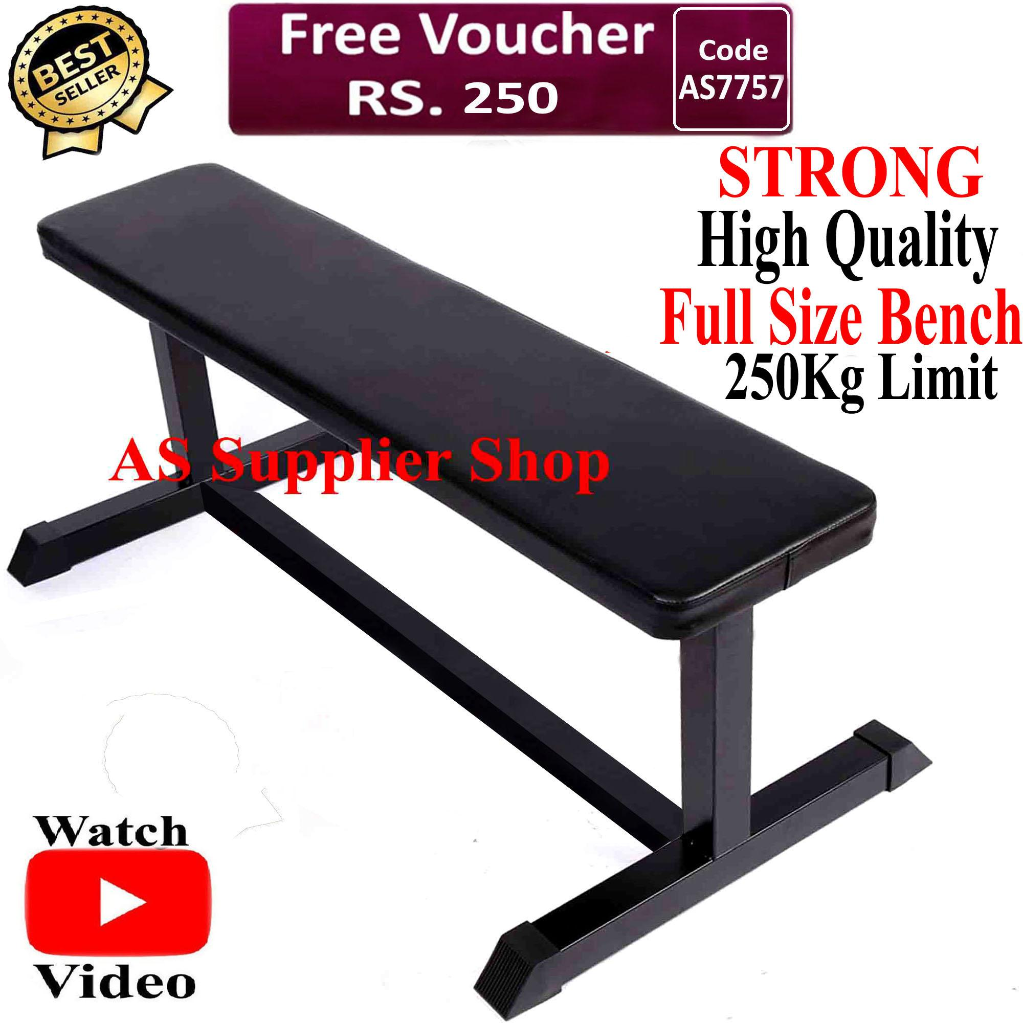Multi Exercise Flat Chest Bench Press Straight Chest Bench Press Non Adjustable Simple Chest Bench Press Chest Exercise Bench Press Weight Lifting Bench Press Body Building Bench Press Home Gym Dumbells Chest Workout Bench Press Gym Equipment