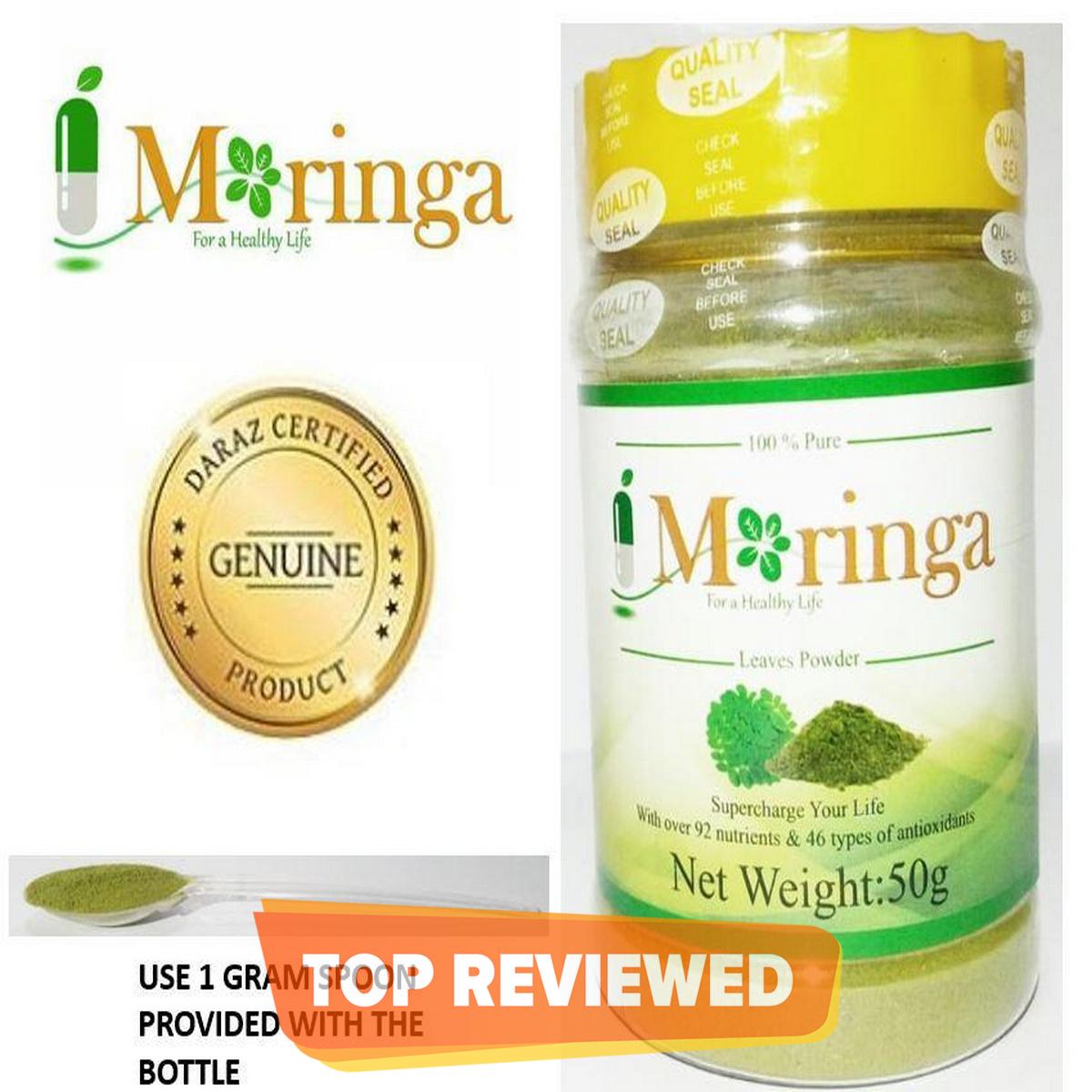 Moringa Oleifera Pure Leaf Extract Powder 50 GRAM * 100% NATURAL Premium Green Superfood Moringa , Non Gmo ,Gluten Free Weight Loss