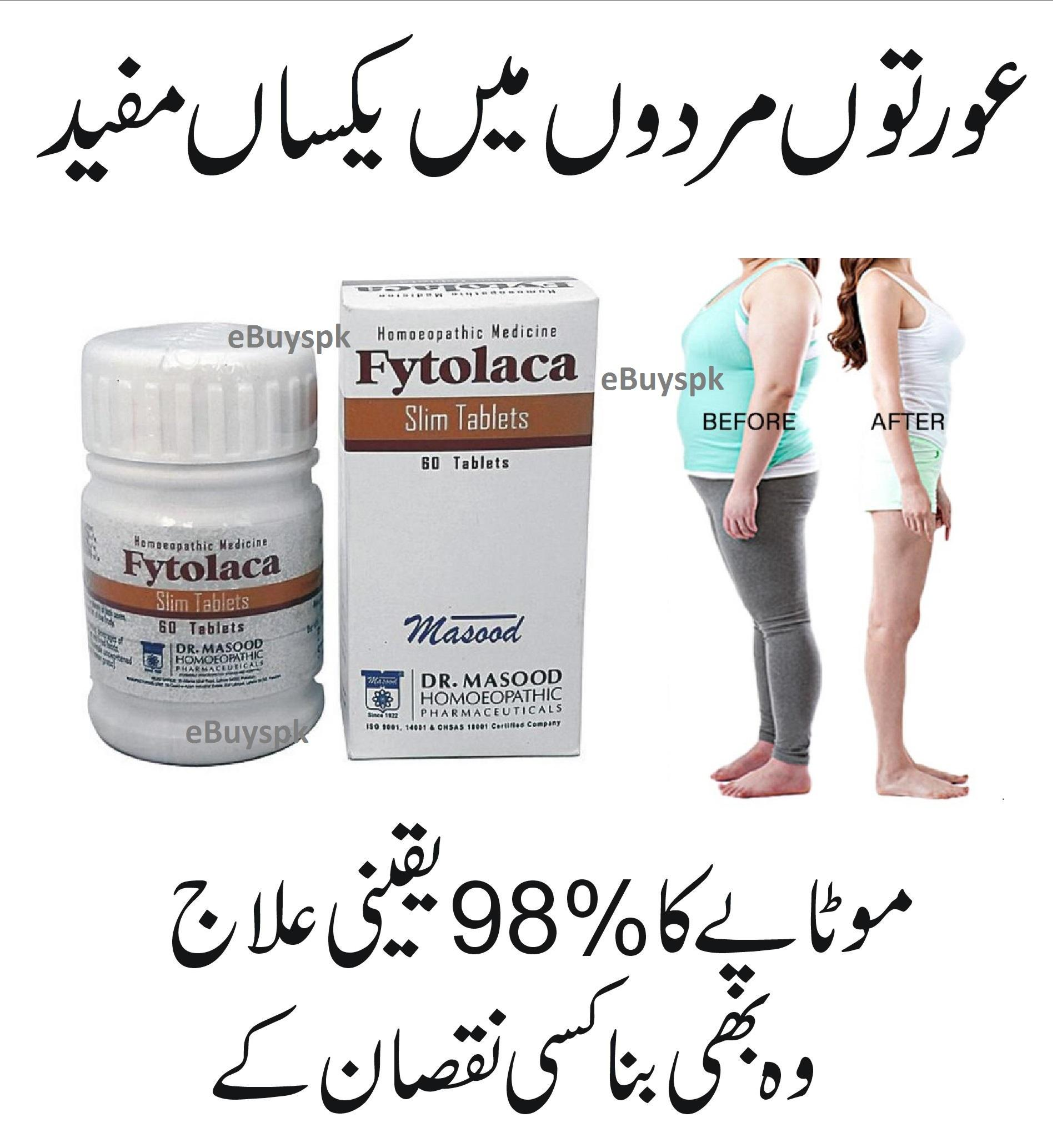 Fytolaca Slimming Weight Loss Naturally without any Side effects Best  Remedy 60Tab