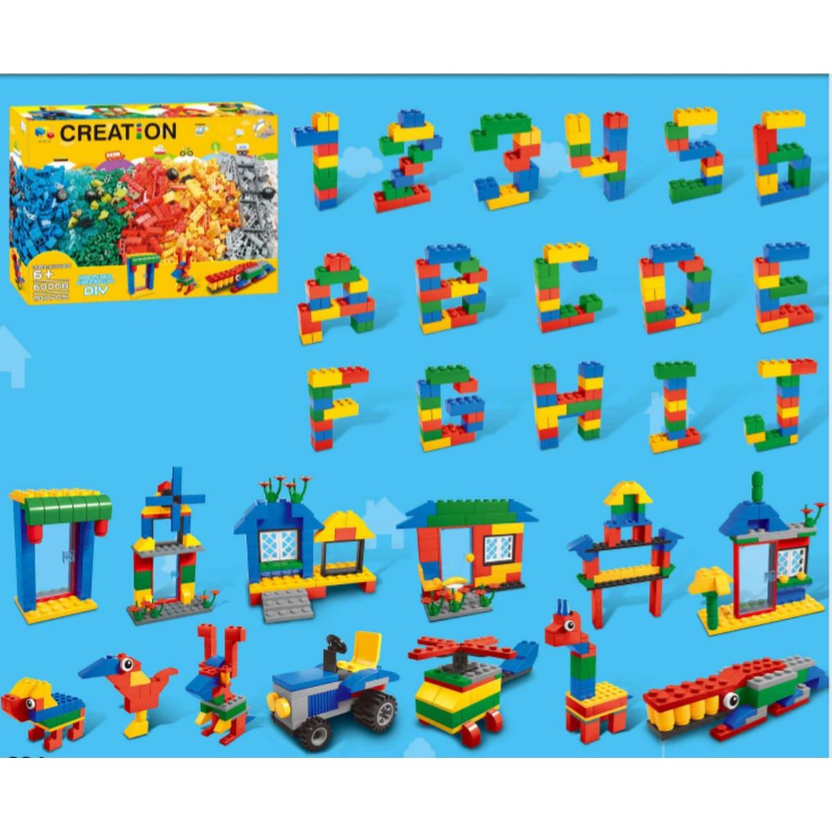 550 pieces ABS plastic toy brick DIY block legoing building block set