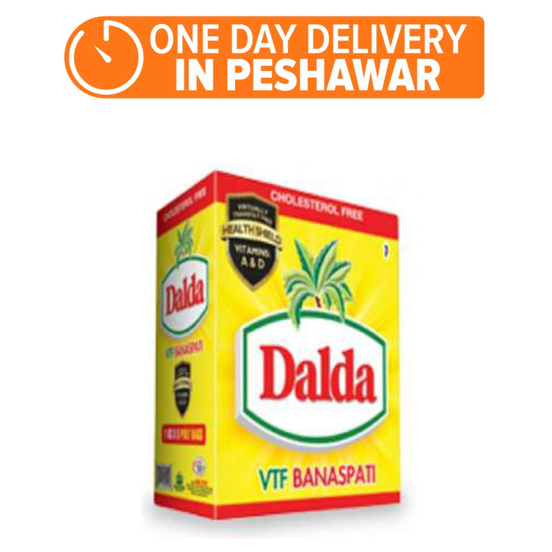 Dalda Banaspati Ghee (Pack of 5)(One day delivery in Peshawar)