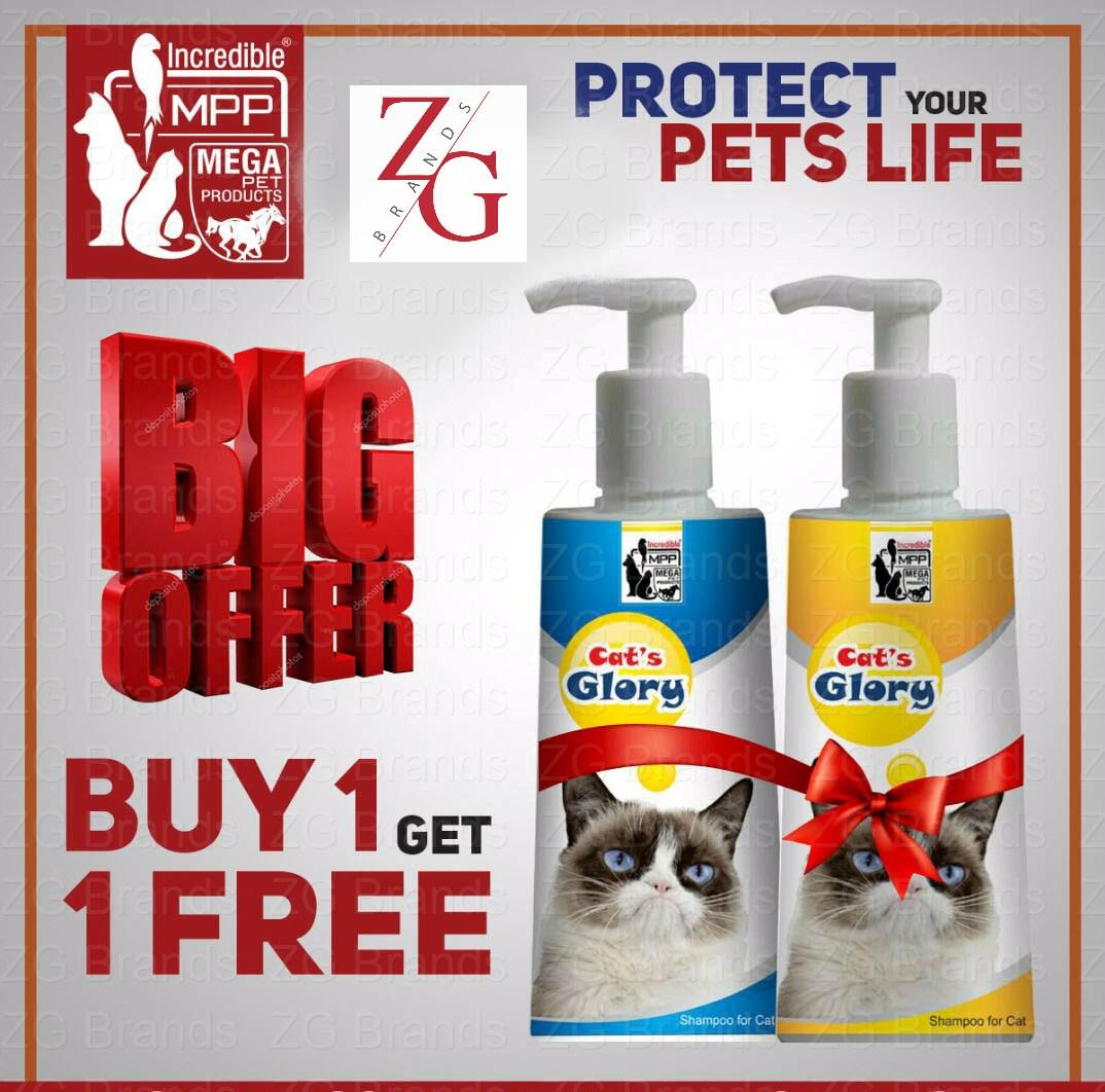 654fc54427 BUY 1 GET 1 FREE - CAT SHAMPOO - CAT GLORY - ISO CERTIFIED - HIGH