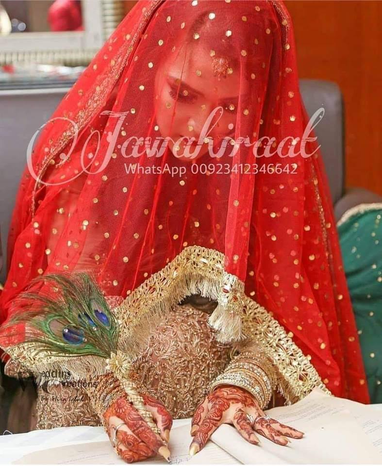 Jawahiraat Red Nikkah Duppatta for Shadi Dupata For Girls Women, Bridal Net Fancy Dupatta Wedding Nikah Party, Qubool Hai Dupatta Shadi Mehndi Wedding Gift Nikah Event Nikkah Dupatta