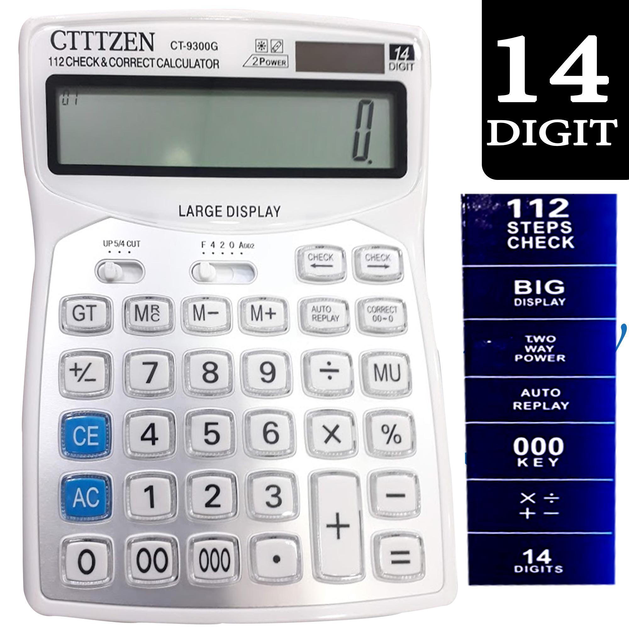 Easy Life Citizen CT 9300 Calculator white