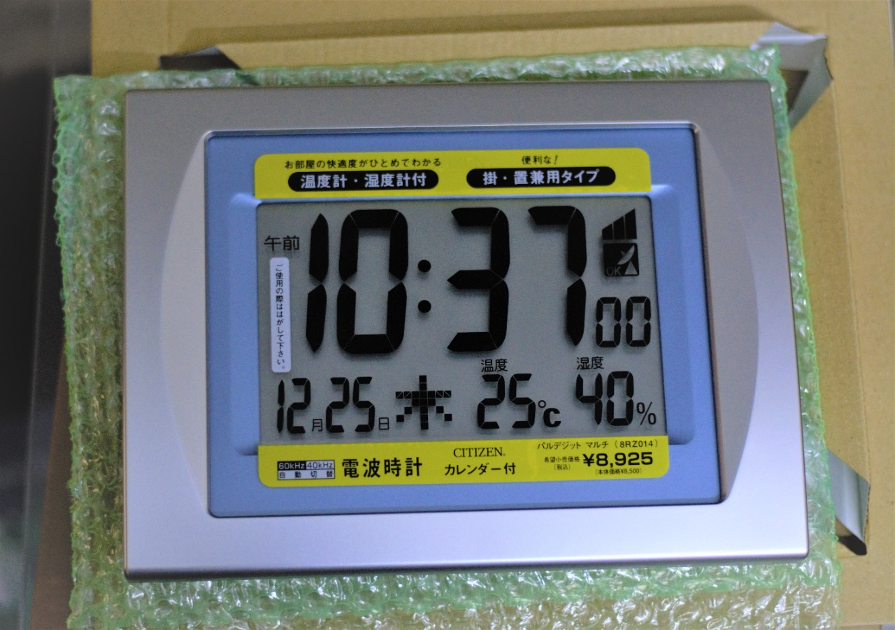 Digital Table and Wall Clock LED Screen - Digital Clock for Office and Home
