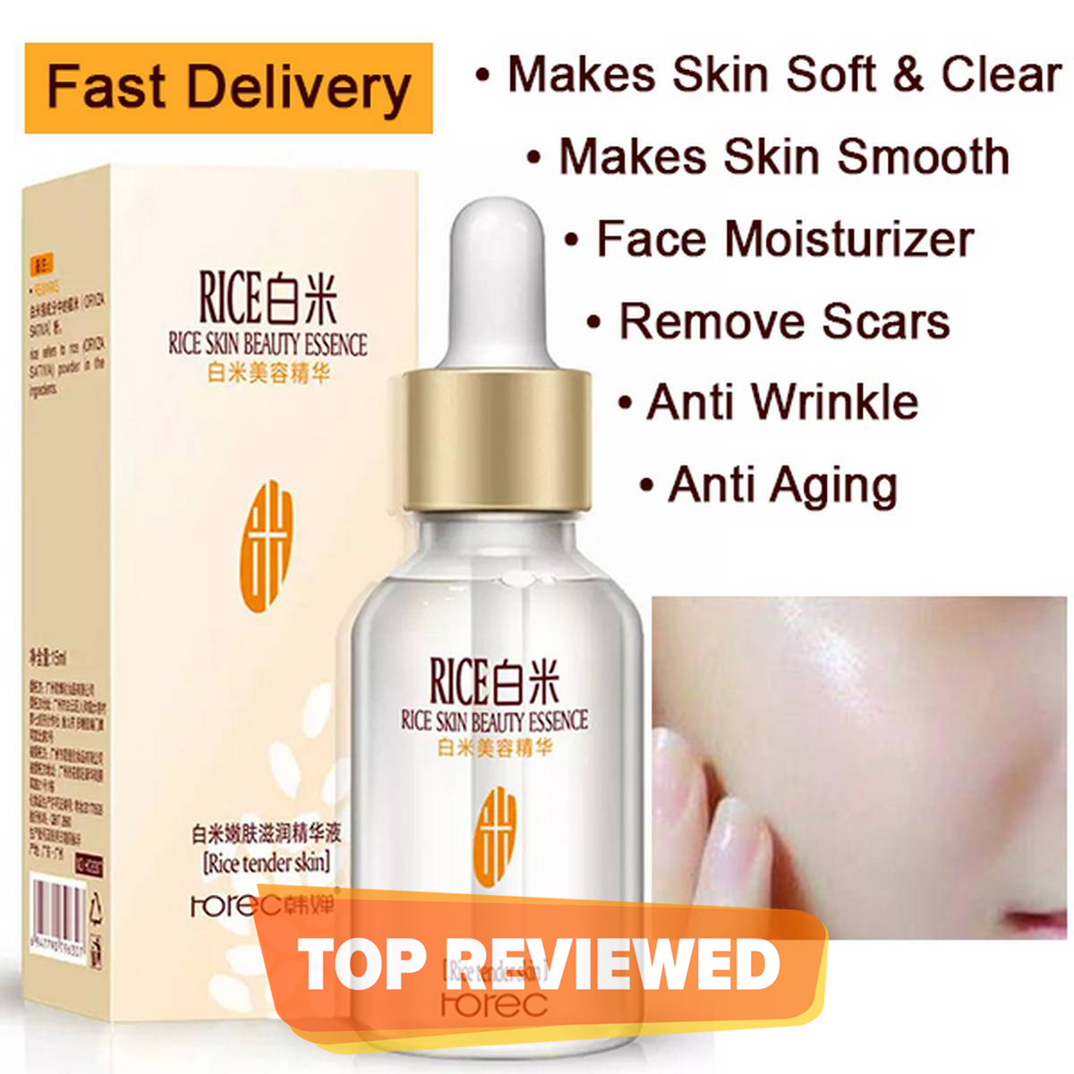 Imported White Rice Serum for Face Skin Care Face Moisturizer Acne Treatment Anti Wrinkle Anti Aging Soft & Clear Skin