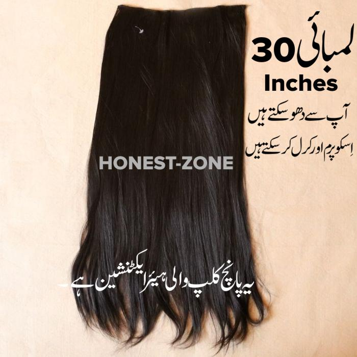 Natural Brown Hair Extension for Girls - All the hair are 100% natural looking hair. They are invisible and silky soft with a very natural look,most fashionable and attractive. No tangle, no shedding. Can be straightened, curled, and restyled.