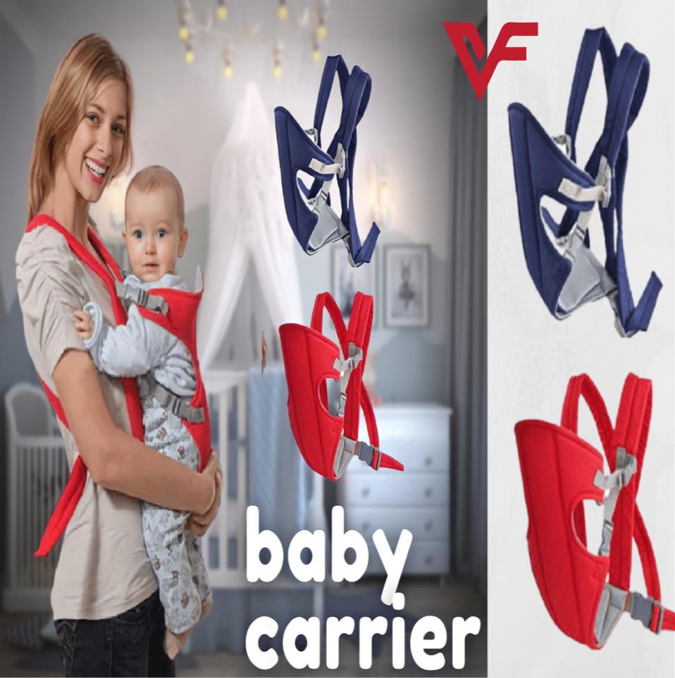 2 In 1 Baby Carrier Bag Baby Kangaroo Backpack Ergonomic Wrap Breathable Sling baby Tragetuch Adjustable Infant Hipseat Baby Carrying Belt Shoulder Strap Baba Carry Kids - Multicolor Assorted
