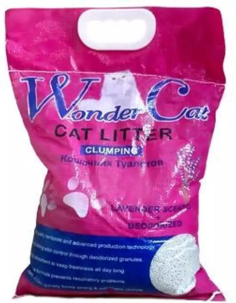 Wonder Cat Litter LAVENDAR SCENT 10 L