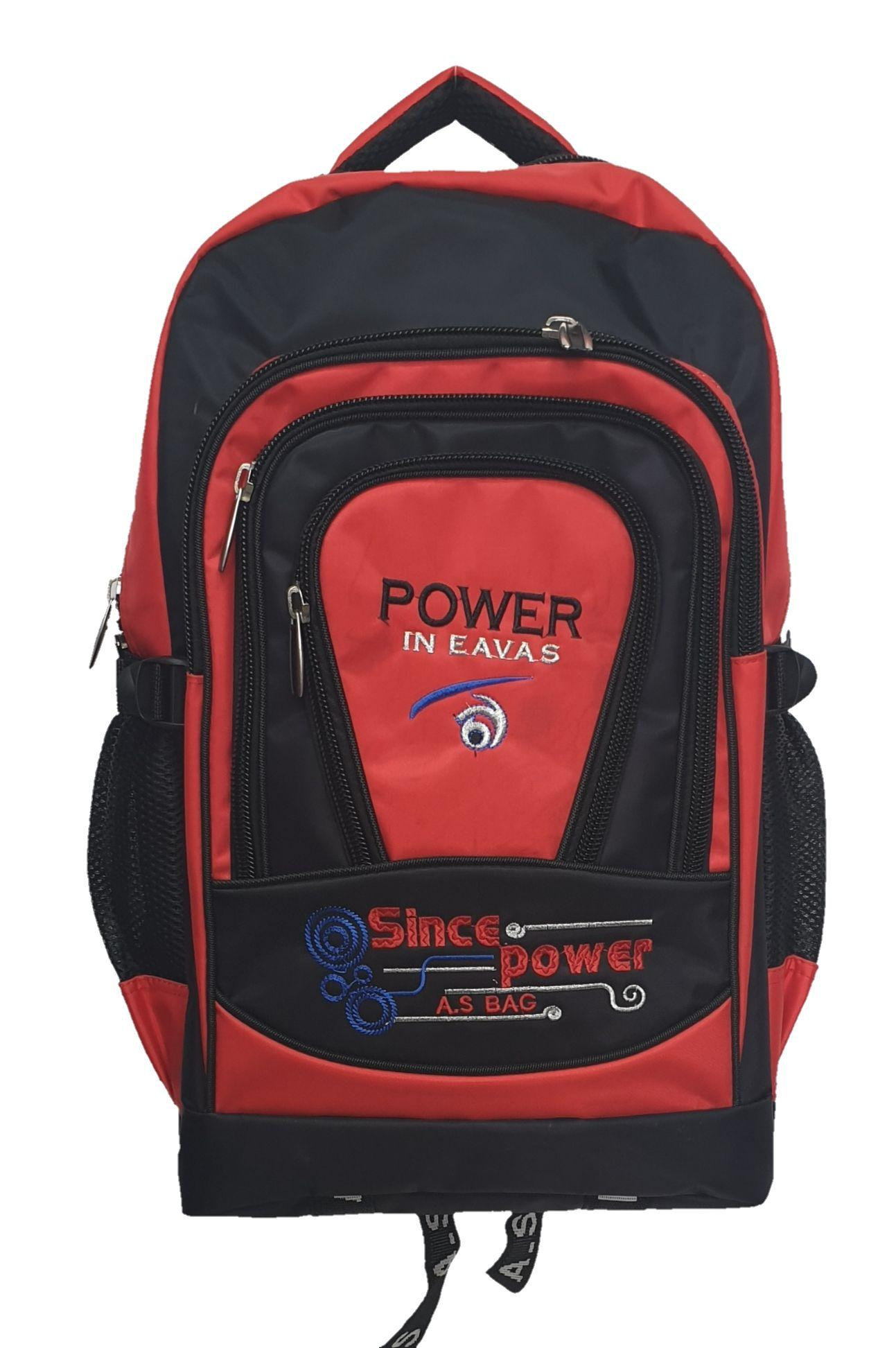 8ebfc64e0a Durable kids school bag for class 5 to 8  Buy Online at Best Prices in  Pakistan