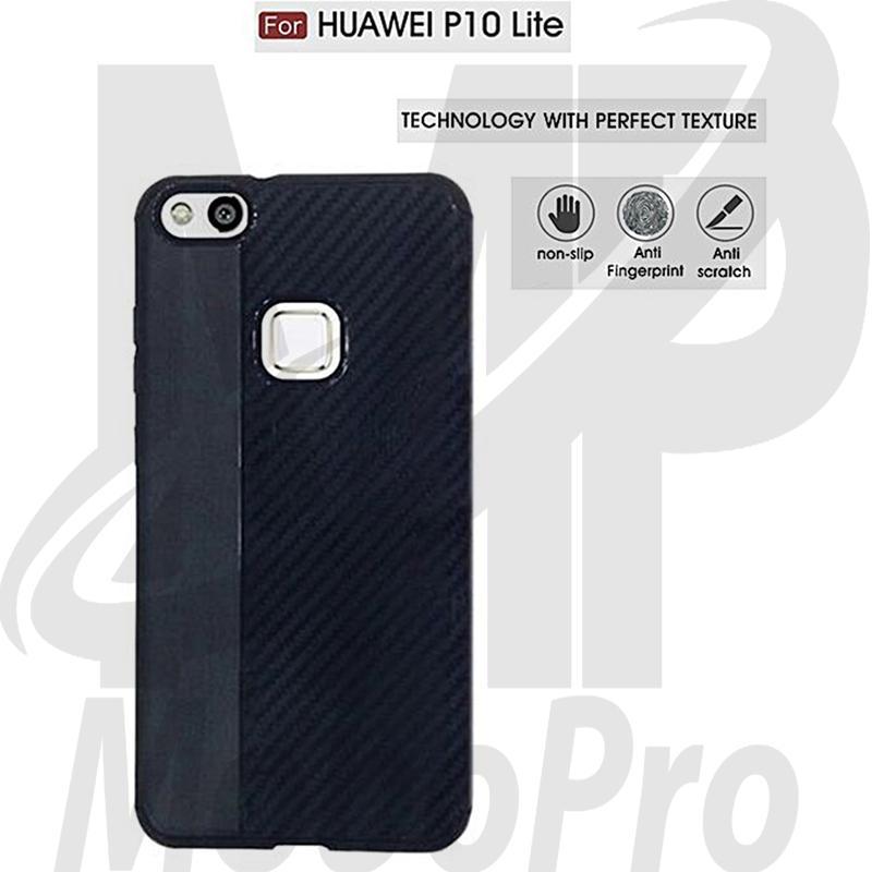 Huawei P10 Lite Half To Half Textured Carbon Fiber Soft Silicone Cover Blue