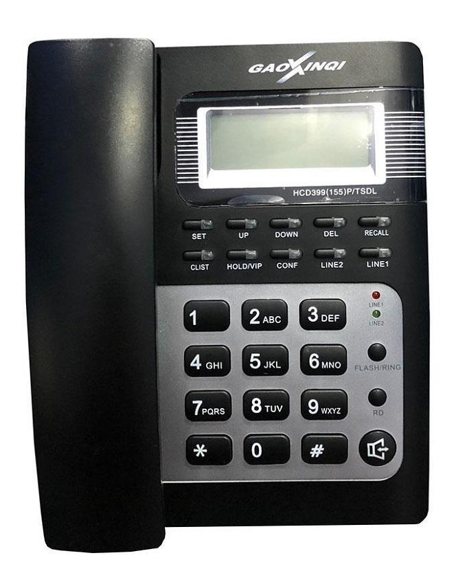 fb6188d0e4c Buy Landline Phone Sets   Best Price in Pakistan - Daraz.pk