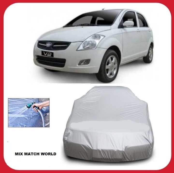 Faw V2 Car Top Cover Silver Parachute Fabric