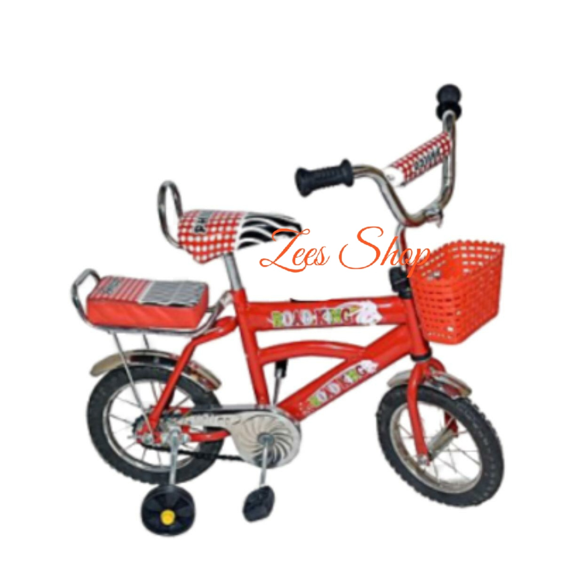 Road_Prince Two Wheeler 12  inch Front Basket with water Bottle