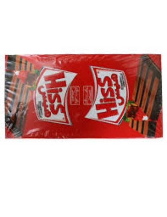Hiss Chocolate Wafer Milk - Pack Of 24