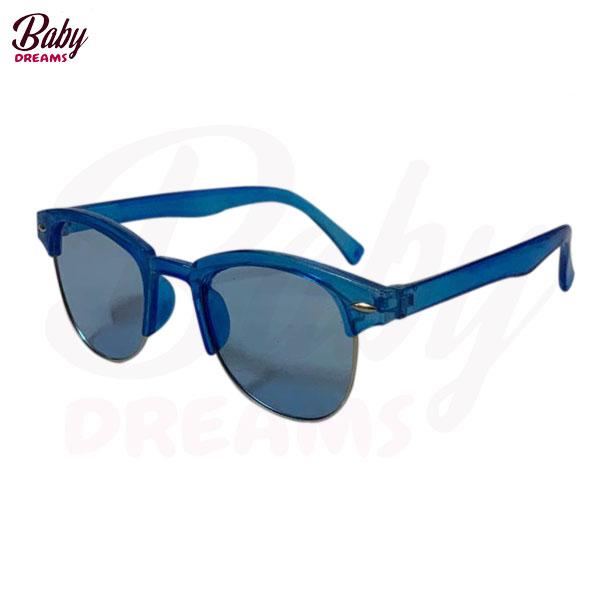 Sun Glasses For Kids Steel Rim (Pack Of 4) BD-G009