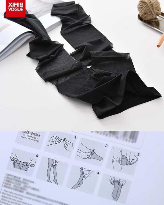 Skin Fit Inner wear Foot to Waist Core-spun Yarn Pantyhose - Size:15D (M-XL)