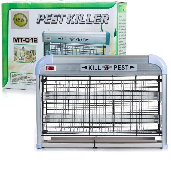 12W Powerful Electric UV Fly Mosquito insect Wasp Pest Killer Zap Control Bug Zapper Trap MT-012