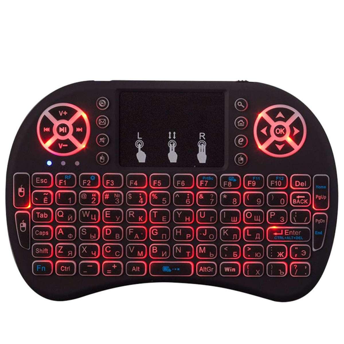 Mini Wireless Keyboard RF500 - Multi Color Backlit MINI TOUCH PAD RF 500 WIRELESS WITH 3 COLOUR BACKLIGHT KEYBOARD MOUSE, Key Board, Mouse - RF 500 Mini Keyboard Mouse Smart Gedget