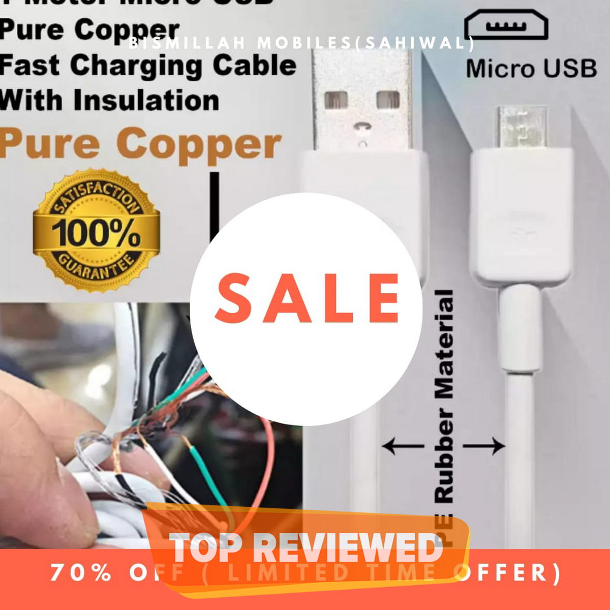 100 % 3.1A pure copper Fast Charging + Data cable(with 24 Months Replacement  Warranty)