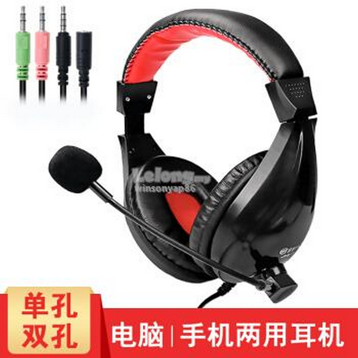 JITENG - JT-813 - Gaming Headset With Mic for PC and Cellphone - Computer Headphones - Dual Pin Wired Headset For PC And Dual AUX Port Devices Headphone for Mobile Phones Best for Online Classes / Work From Home / PUBG - PS4 Gaming