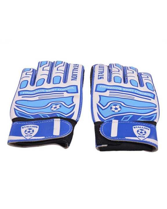 Goalkeeper Gloves Extra Small for Football (For 9-12 Age Children)