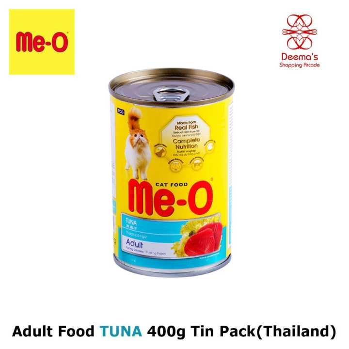 Meo Adult Cat Food Tuna in Jelly 400 g Tin
