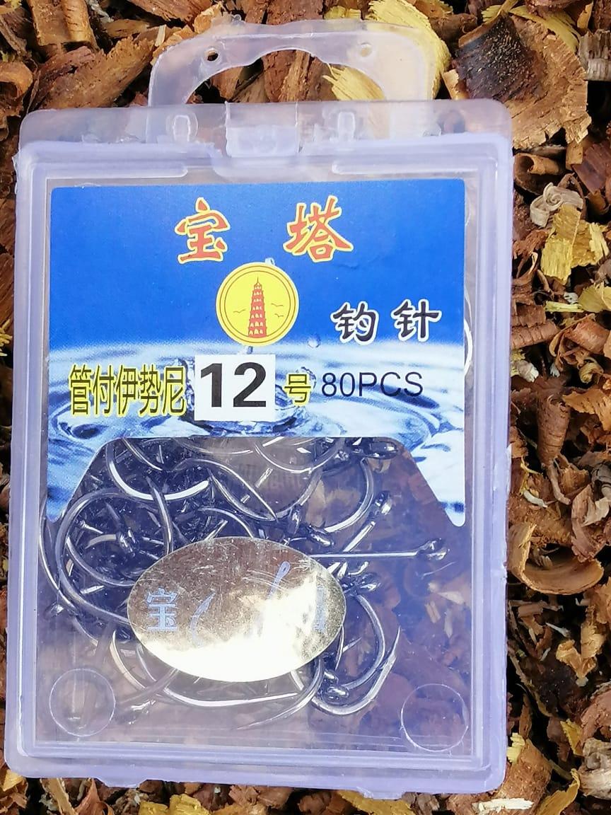 10 ,12 ,14 Number Fishing Hooks Black Diamond Best Fishing Hooks