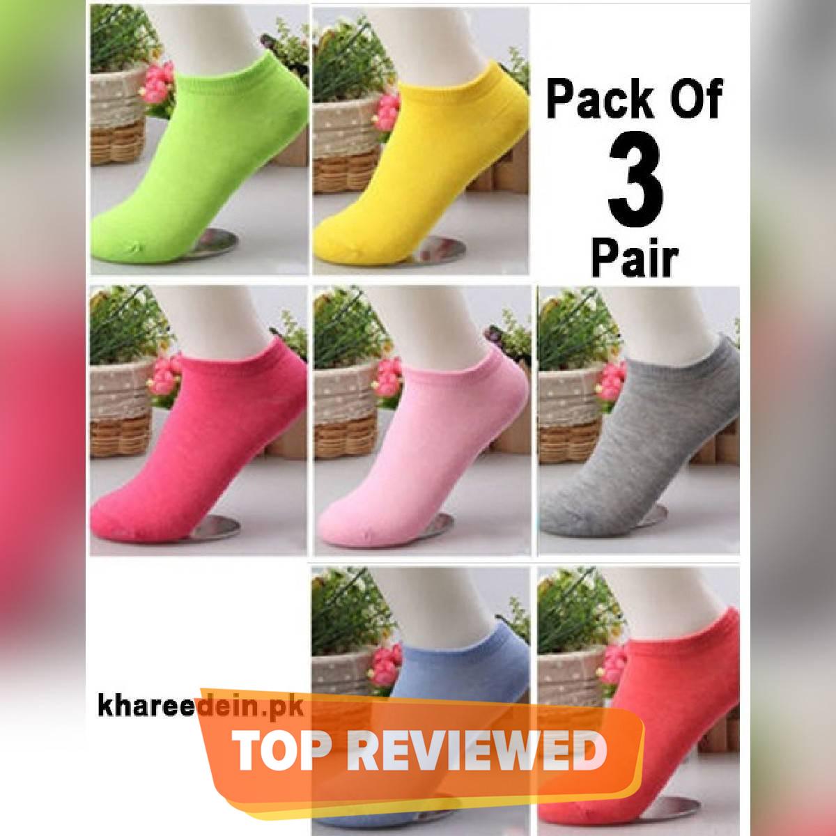 Pack Of 3 - Ankle Socks For Girls