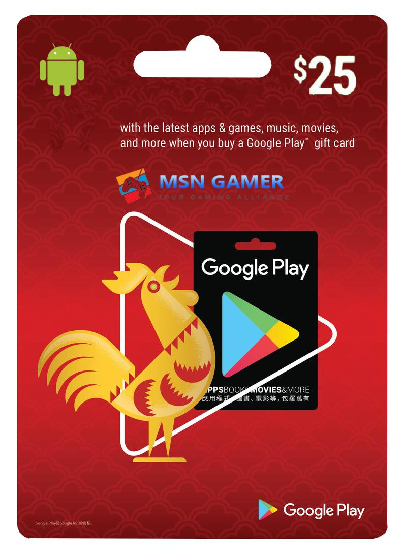 Top 10 Punto Medio Noticias | Google Play $25 Gift Card Email Delivery