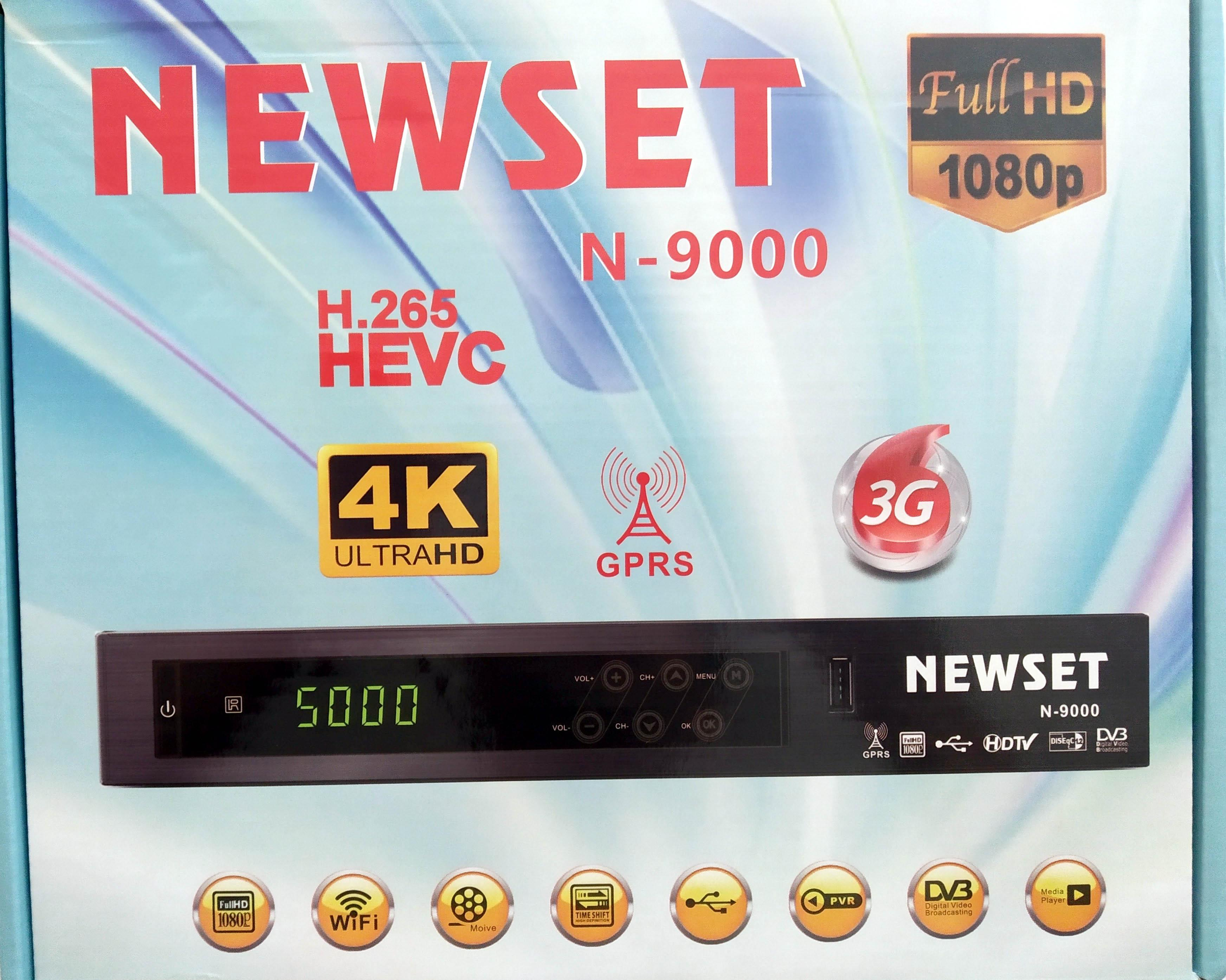 Newset N-9000 HD Digital Satellite Dish Receiver with 1 Year Cline