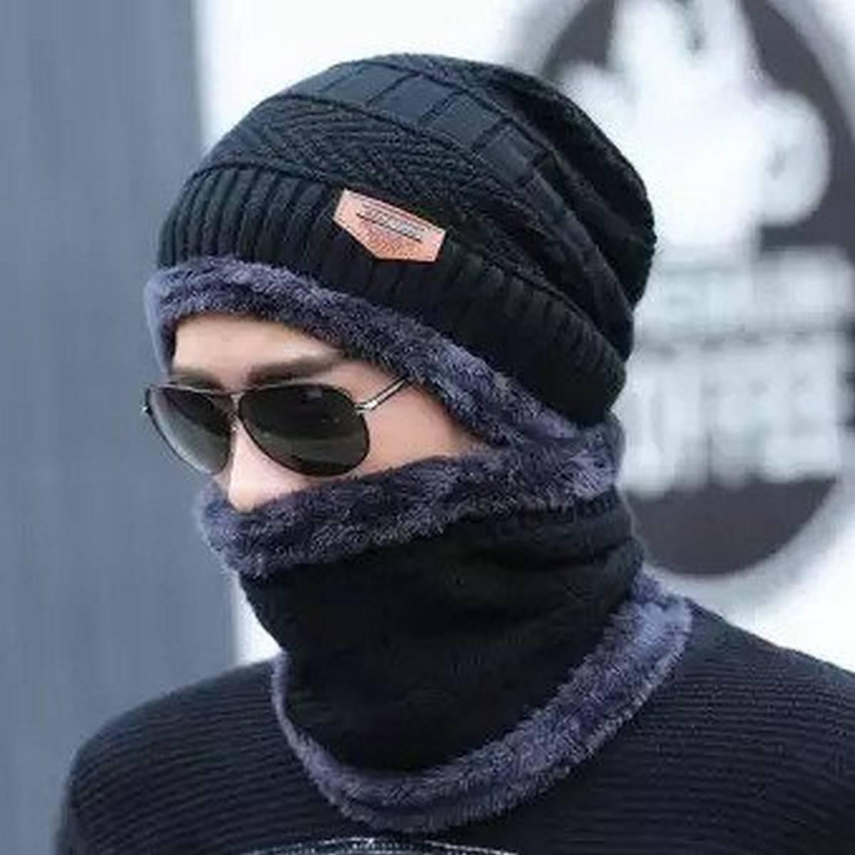 Woolen Winter Cap With Neck Band For Kid, Men and Women