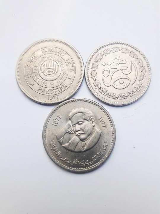 Set of 3 - Pakistan Allama Iqbal Hijra Islamic Sumit Old Commemorative Coins